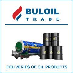 Доска объявлений газ на экспорт дать объявление юбилей