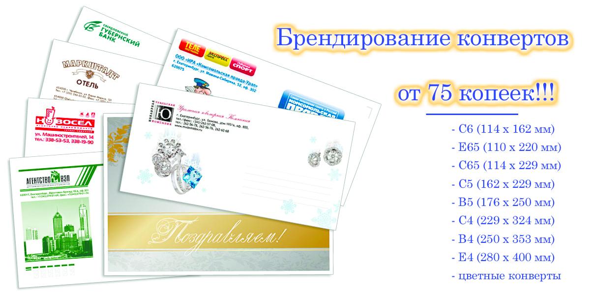 Доска объявлений издательство доска объявлений на английском