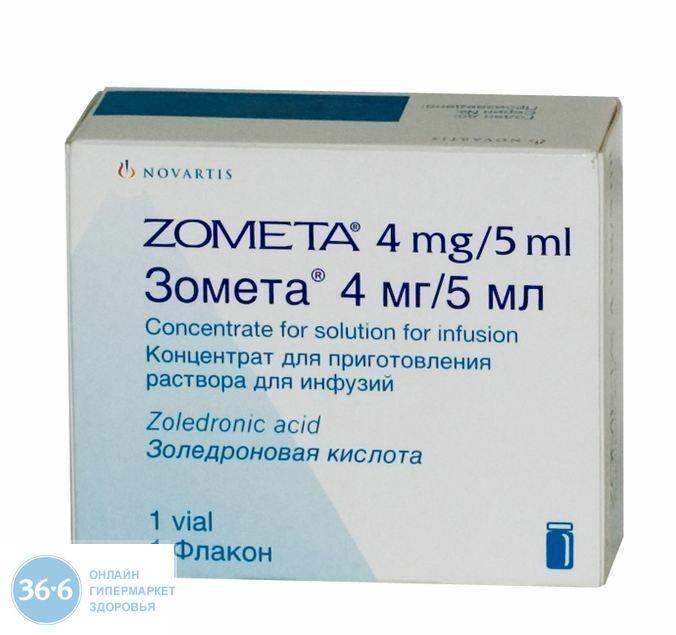 Alplax 1 mg precio por pami