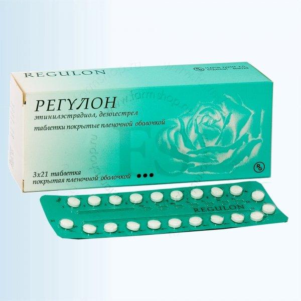 происходит ли овуляция при приеме противозачаточных таблеток джес компании Купить оффшор