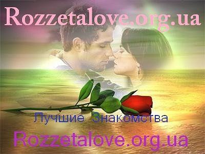 фото с сайтов секс знакомств: