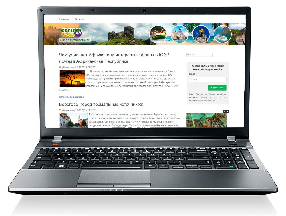Продвижение и создание сайтов интернет магазин