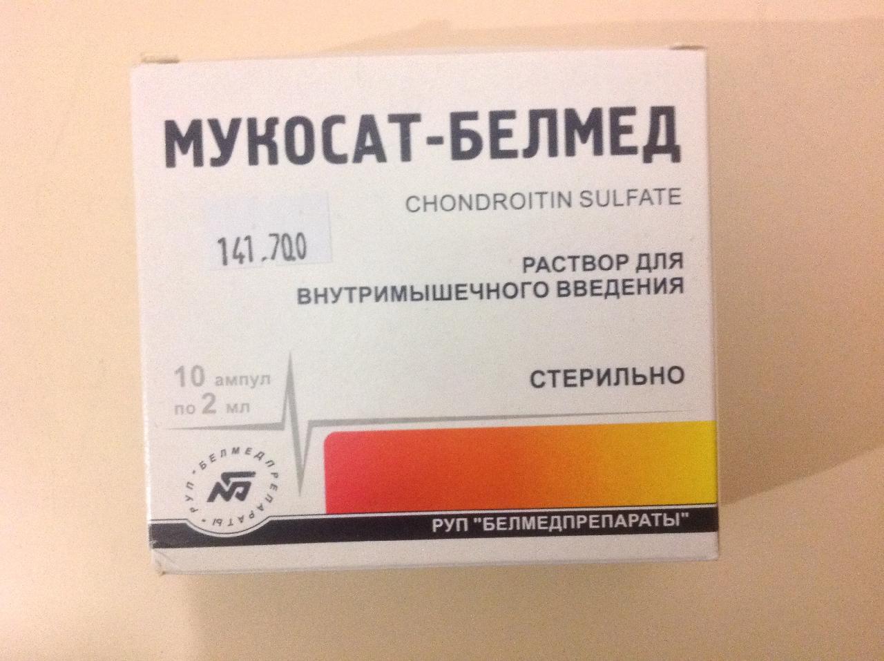 синарта лекарство инструкция