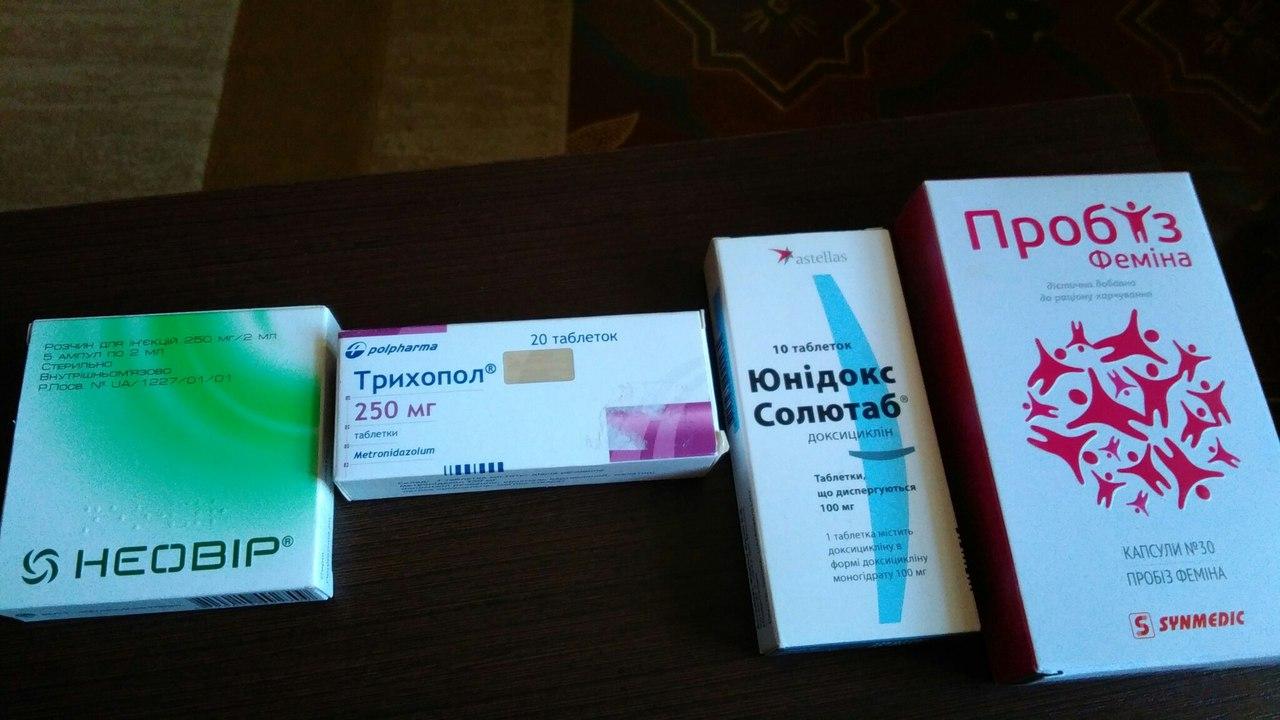 неовир таблетки цена инструкция