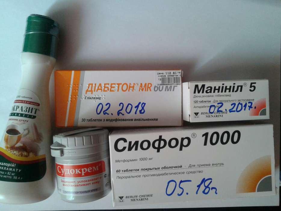 Крем от псориаза с витамином d цена фото