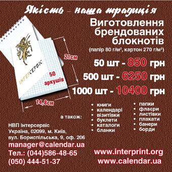 Сувенирная доска объявлений купля продажа бизнеса в красноярске