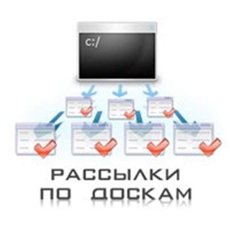 Программа доски объявлений