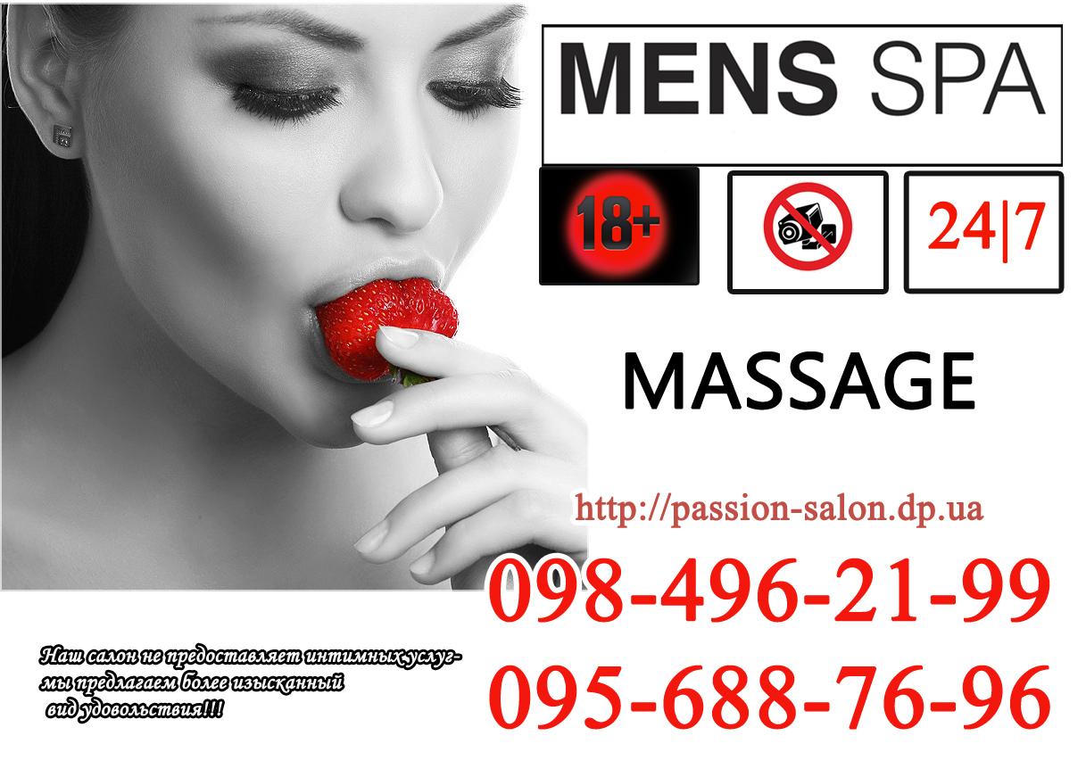 Тайский откровенный массаж 24 фотография