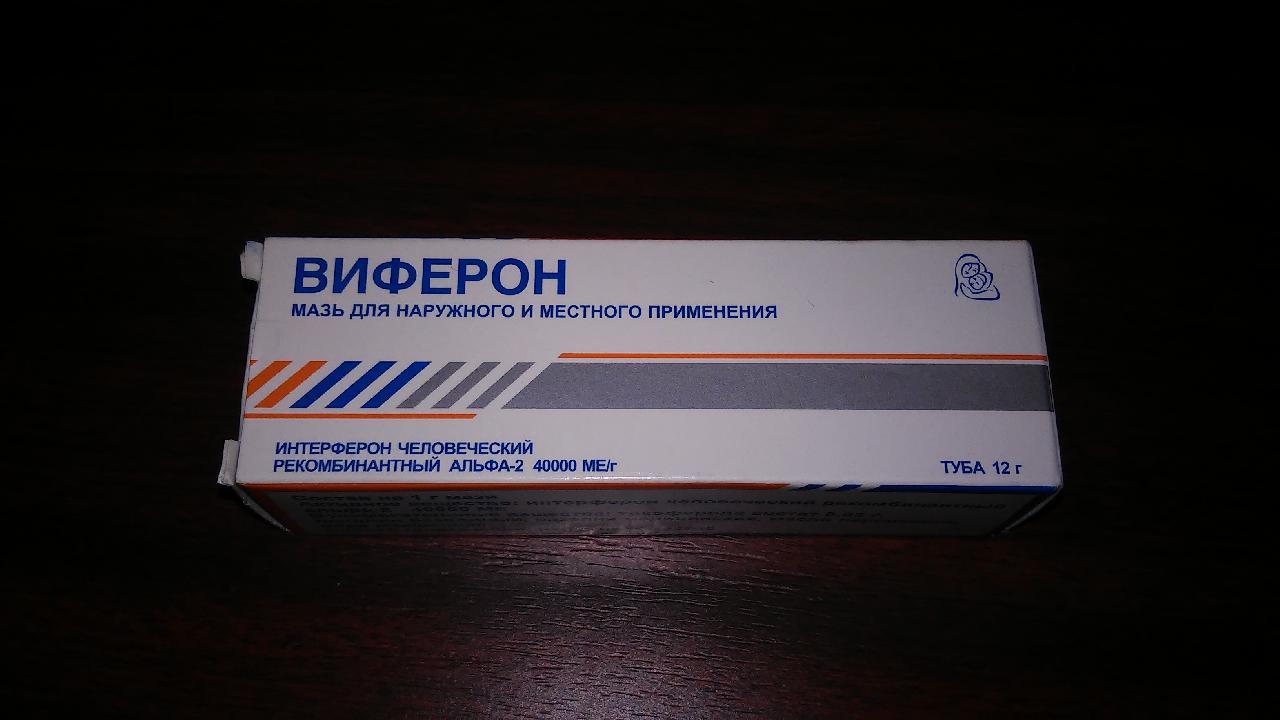 Антибиотики для лечения целлюлита