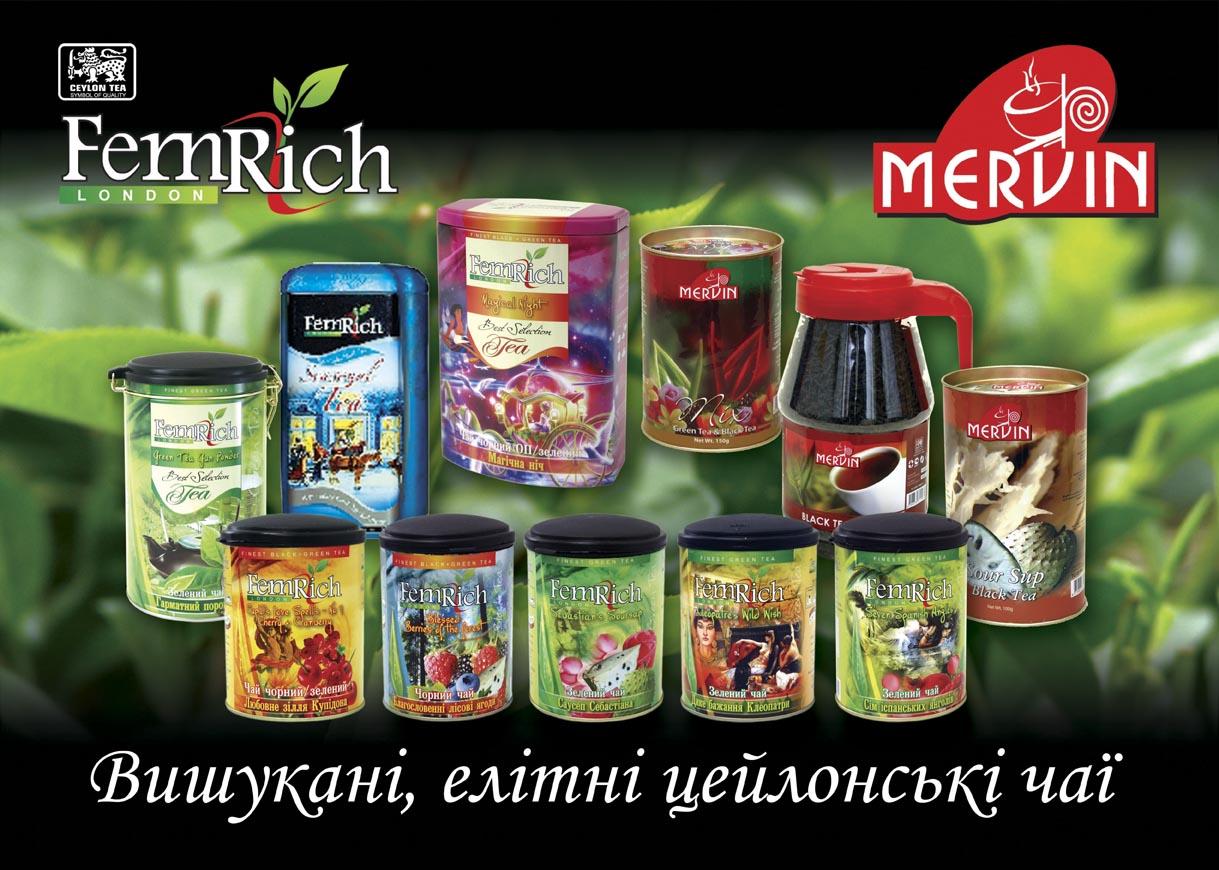 Кофе и чай опт украина