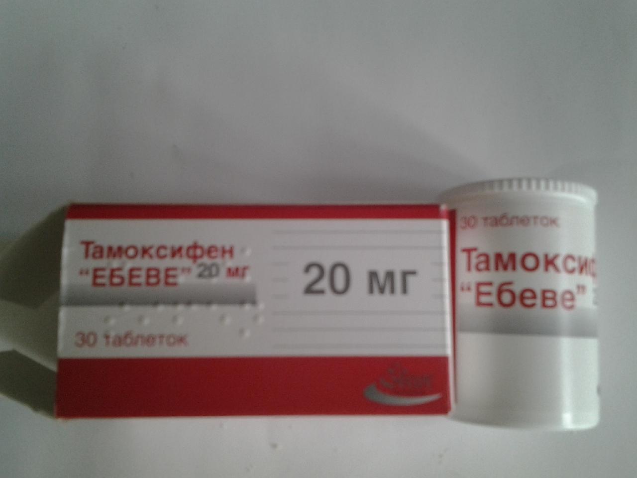 Zentiva novaminsulfon 500 mg lichtenstein инструкция