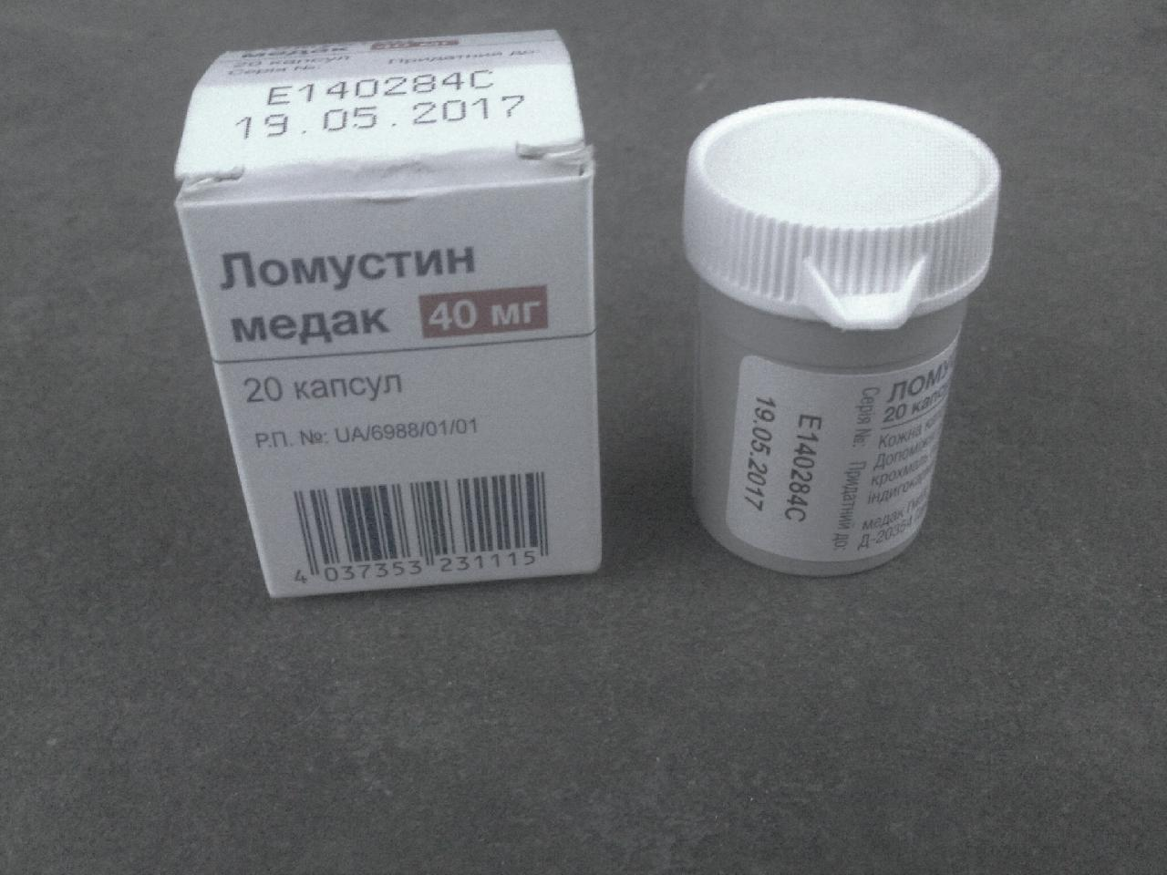 лекарство роксера 10 инструкция цена