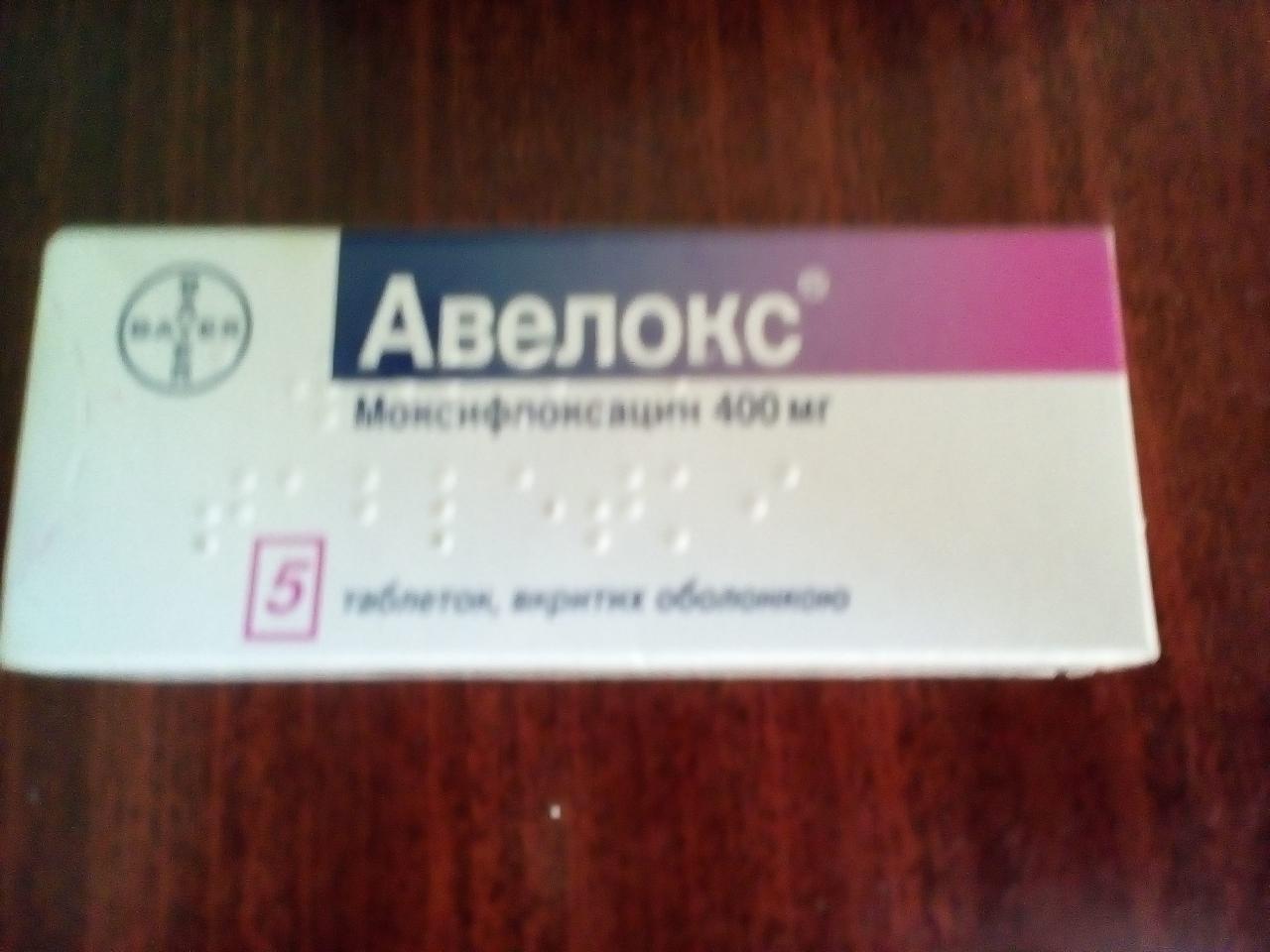Ciprofloxacin 2 mg/ml Solution for Infusion - Summary of
