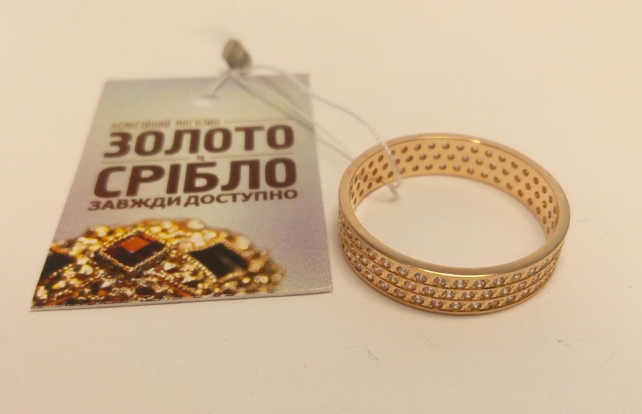 Объявление украина продам золото 585 лом подать объявление на олх актобе