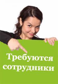 Бесплатная доска объявлений надомная работа в интернет ялта доска объявлений работа