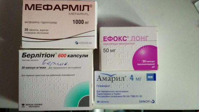 Продам ревлимид в москве частные объявления цена баннера на популярном сайте вакансий