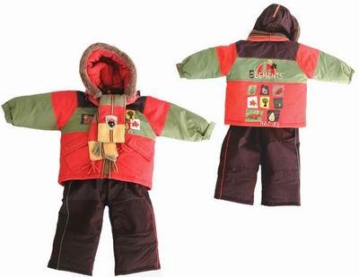 Купить Детскую Зимнюю Одежду