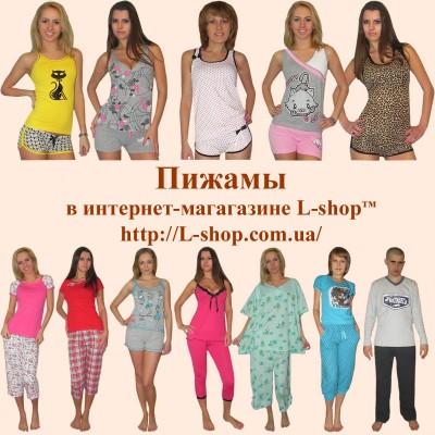 Описание женская одежда платья