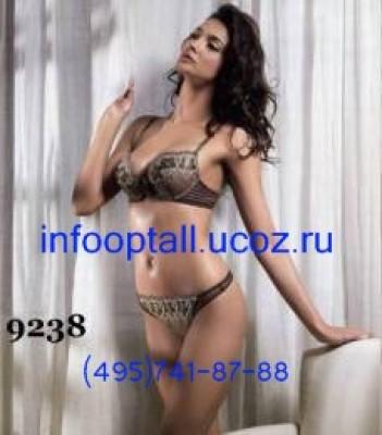 Женское бельё белье оптом Бюстгальтеры от 75 рублей комплекты 132 руб пижамки корсеты колготки и многое другое на