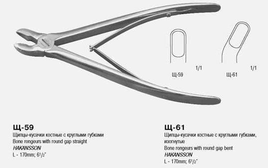 Щипцы назальные obwegeser, бранши режущие, изогнуты по плоскости, 185 см арт