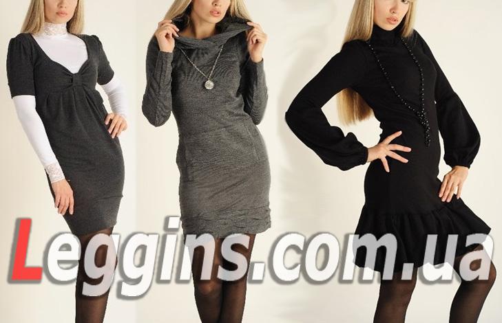 Трикотажные платья оптом и в розницу