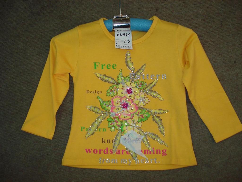 Верхняя детская одежда от производителя в санкт-петербурге